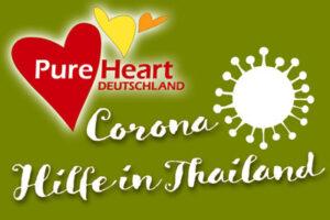 pureheart-corona--small